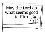 2 Samuel 10:12