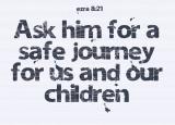 Ezra 8:21