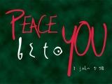 3 John 1:15